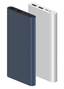 https://static11.edstatic.net/images/225x/resize/xiaomi-mi-18w-fast-charger-powerbank-10000mah_9tqnsigy.jpg?v=1