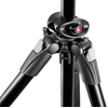 Статив Manfrotto 290  (MT290DUA3)