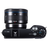 Samsung NX1100 kit (20-50mm objektiv)