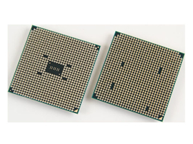 AMD FM1 A8-Series A8 X4 3850 BOX procesor