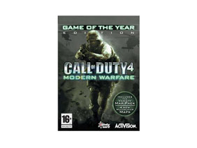 Call of Duty 4 - Modern Warfare PS3