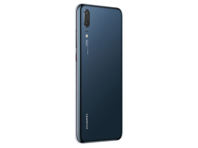 Huawei P20 Dual SIM, Blue (Android)