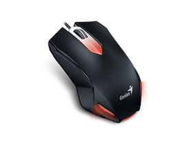 Genius X-G200 gamer egér