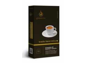 Капсули(10бр.)Gourmesso Brasile Blend Dolce за еспресо машини Nespresso