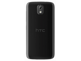 htc-desire-526g-8gb-dual-sim-kartyafuggetlen-okostelefon-stealth-black-android_57d3e02f.png