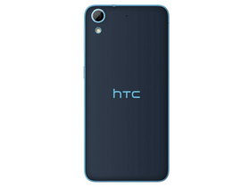 htc-desire-626g-8gb-dual-sim-kartyafuggetlen-okostelefon-blue-lagoon-android_ce4a0fed.png