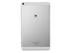 huawei-mediapad-t1-8-wifi-8gb-tablet-white-android_2a90d411.png