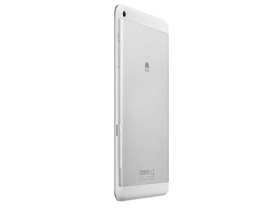 huawei-mediapad-t1-8-wifi-8gb-tablet-white-android_83bc5e1a.png