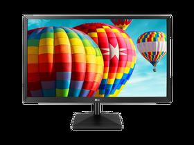 a0f28c0b416a Monitor :: LCD és LED monitorok :: Árak és vásárlás | Extreme Digital
