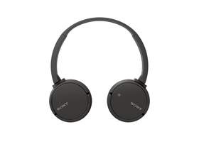 Találatok sony bluetooth fejhallgató kifejezésre  daaa2df412