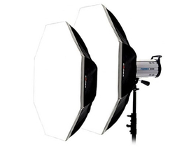 Quantuum Fomex Softbox OCTA Box, 150cm