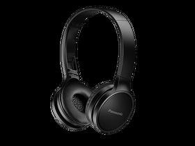 PANASONIC vezeték nélküli fejhallgató    Árak és vásárlás  446e820fca
