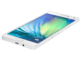 samsung-galaxy-a7-kartyafuggetlen-okostelefon-white-android_4bb61ef0.png