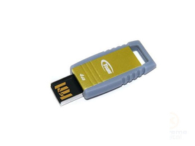 team-c092-4gb-pendrive-zold_2cbcd94e.jpg
